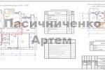 2.8_Стоматология_Санкт Петербург_план вентиляции
