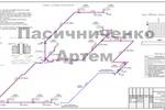 2.6_Стоматология_Санкт Петербург_схема систем отопления