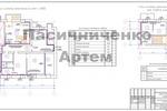 2.5_Стоматология_Санкт Петербург_планы систем отопления
