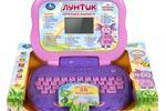 Упаковка для обучающего компьютера Лунтик