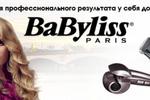 Баннер BaByliss
