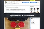 Наборы для творчества / Вконтакте