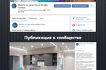 Мебель на заказ / Вконтакте