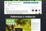 Натуральная косметика из Азии / Вконтакте