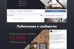 Профессиональный подбор жилой и кухонной мебели / Facebook