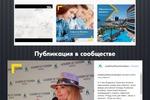 Академия туризма в Анталии / Instagram