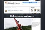 Производство и продажа бурового инструмента / Вконтакте