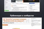 Производство и продажа бурового инструмента / Facebook