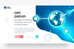 Blockchain - проект для группы компаний QRC Group