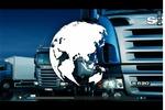 реклама для сайта транспортной компании