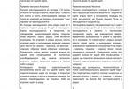 Короткие правила пасьянса Косынка