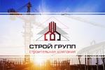 """логотип для строительной компании """"СТРОЙ ГРУПП"""""""