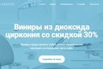 Вёрстка страниц для сайта стоматолога