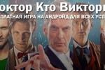 Шапка для Вконтакте