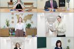 Съемка преподавателей для центра подготовки к ЕГЭ 2