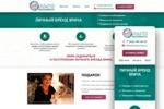 Личный бренд врача - brandvracha.ru