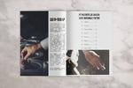 Разработка меню для ресто-бара ОБЛАКА