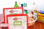 Разработка логотипа и упаковки для чесночных кубиков Q-СОК