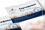 Дизайн сертификатов и визиток для производителя заборов