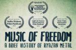 """Сценарий к документальному фильму """"Музыка свободы"""""""