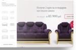 Сайт мебельной фабрики FLORENCIA
