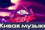 Муз.промо-ролик- графика, дизайн, музыка, озвучка