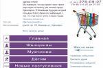 Верстка Меню ВКонтакте - Интернет-рынок Kross24