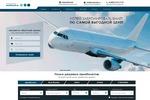 Дизайн сайта продажи авиабилетов