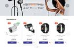 Интернет-магазин: Системы безопасности