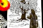 Иллюстрации для книги грузинских сказкок