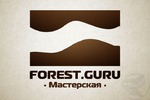 Мастерская forest.guru