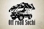 OffroadSochi