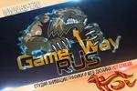 INTRO для компании GameWay Rus