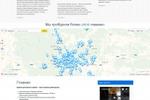 Разработка и продвижение сайта akva-prima.ru