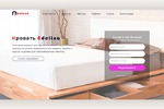Landing Page для компании Abolano.