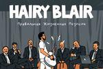 """Иллюстация на обложку CD диска группы """"HAIRY BLAIR"""""""