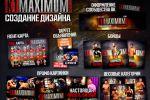 Профессиональный турнир по кикбоксингу K1 MAXIMUM