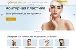 Косметологическая клиника Icon Estetic