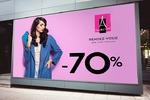 Sale-баннеры для торговых центров