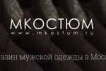МКостюм - ведение соцсетей для бутика мужской одежды