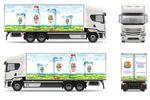 Брендирование грузового транспорта
