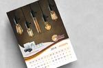 """Календарь для компании """"Тайпит"""""""