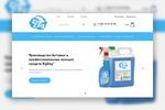 Интернет-магазин гигиенической продукции ZigZag