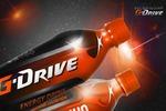 G-Drive. Плакат и этикетка для энергетика