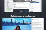 Экскурсионные туры / Facebook