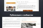 Дистрибьютор эко-меха премиум качества / ОК