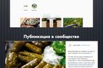 Натуральные продукты из Грузии / Instagram