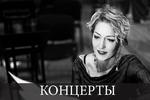"""Лиза Багратиони """"Из Грузии с Любовью"""" Фрагмент"""