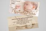 дизайн сертификата для бренда NATURAPURA