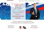 Сайт визитка юристов